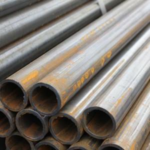Трубы, купить трубу стальную Екатеринбург, труба стальная, труба стальная Екатеринбург, цена на трубу стальную